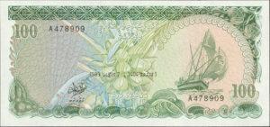 100 Rufiyaa 1983
