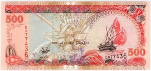 Withdrawn on 2007, this banknote is very few in numbers.