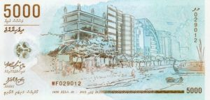 This Commemorative banknote costs 7500 Rufiyaa from MMA itself!